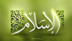 دانلود تحقیق سیری در دین مبین اسلام