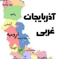 دانلود تحقیق وضعیت اشتغال در استان آذربایجان غربی